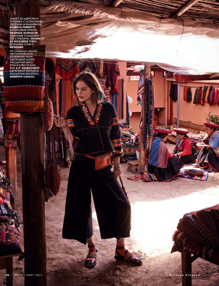 catherine-mcneil-by-mariano-vivanco-for-vogue-russia-march-2014-11